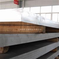 上海韵哲销售MgAl8ZnF29―T6镁板