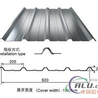 专业生产820压型铝板、铝瓦