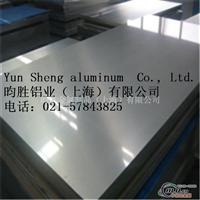 2024T3合金鋁板熱處理狀態