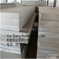 6060铝板性能 6060硬质铝合金
