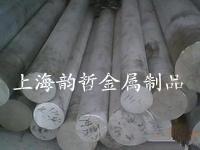 上海韵哲主要生产M2M―F镁棒