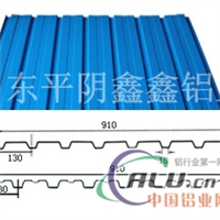 生产910型铝瓦、防腐保温铝板