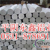 專業生產6063鋁棒