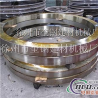 滾筒烘干機輪帶配件(氧化鋁)