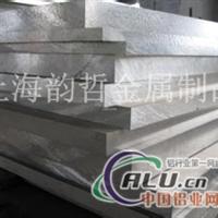 上海韵哲MgAl3ZnF27―T6镁合金
