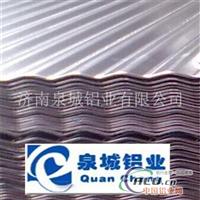 屋面波纹铝板彩色压型铝板铝瓦板