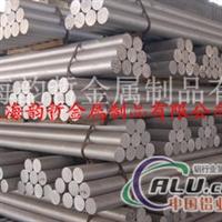 上海韵哲专业生产AZ80S―F镁棒
