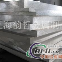 上海韵哲MgMn2F22―T6镁板