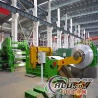 铝连续铸轧生产线