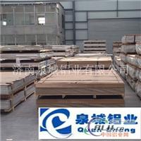 750型瓦楞铝板750型铝瓦楞板