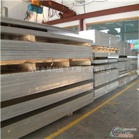 3003冷轧铝板3003O态铝板