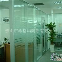 高隔间铝材办公隔断铝材