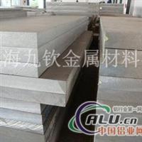 7A03铝板  7A03西南铝板