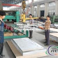 1050铝板价格  1050铝板厂家
