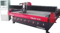 数控铝板雕花切割机、雕刻机厂家13652653169