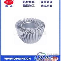 LED鋁散熱器