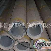 防銹鋁管 厚壁鋁管 大口徑鋁管
