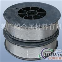 1100鋁絞線生產廠家