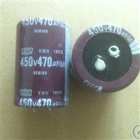 450V470UF铝电解电容器
