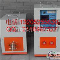 40KW60KW晶体管退火设备