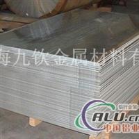 2A50铝板 2A50西南铝板