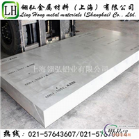 LD6铝板优异耐腐蚀铝板
