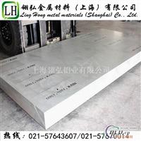 6016中厚铝板 超硬航空铝板