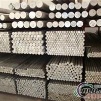 哈尔滨2A12铝板2A12铝棒厂家直销