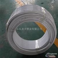 20RPAP5对接焊铝塑管暖气热水用