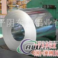 生产供应热轧冷轧铝圆片