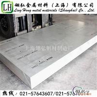 4104高硬度铝板