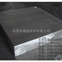 国标7075航空模具铝板