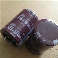 450V560UF鋁電解電容器