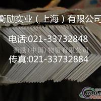 LC60铝棒价格(China报价)