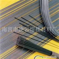 H08CrMoVA耐热钢焊丝