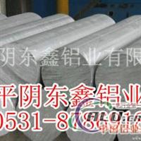生产6061铝棒