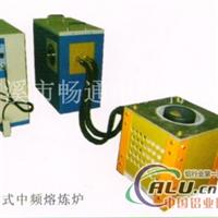 小型熔炼炉 小型熔化炉