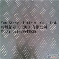6063花纹铝板(6.0厚)6063厂家