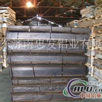 济南忠发铝业超宽铝板