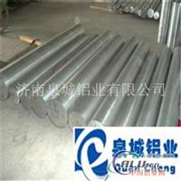 750型屋面铝瓦750型屋面压型铝板