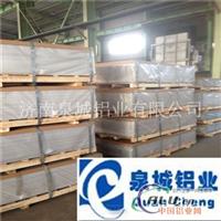 5052铝板 铝镁合金板 合金铝板