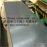 LC9氧化铝板LC9厂家直销铝材