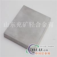 铝排 铝排价格