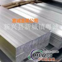 供应:6060铝排,5052H32铝排材