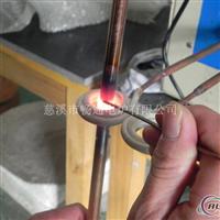 高频钎焊机  银钎焊机