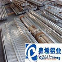 750型彩色压型铝板750型铝瓦板