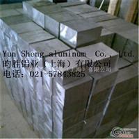 2A12H112鋁板狀態 合金狀態2A12