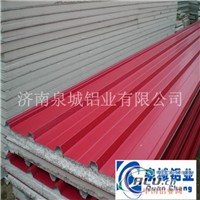 750型屋面波纹铝板750型彩色铝瓦