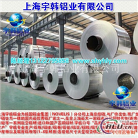宇韓鋁業生產涂層鋁板帶
