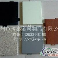 铝合金幕墙板 烤漆铝板